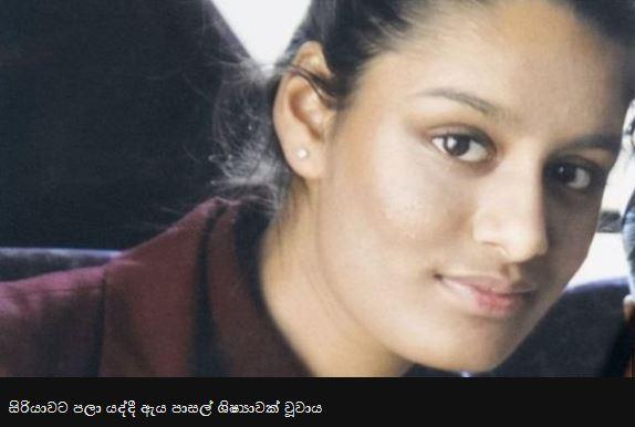 isis-sinhala-women 2