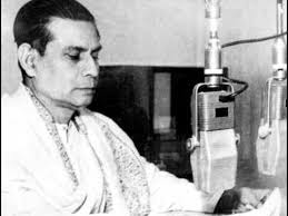 Birendra Krishna Bhadra at the the Time of Mahalaya Recording