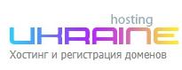 Хостинг Ukraine Украина