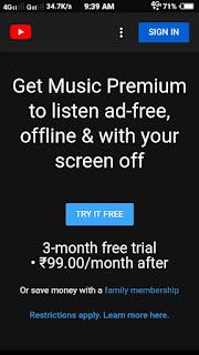 YouTube music app premium