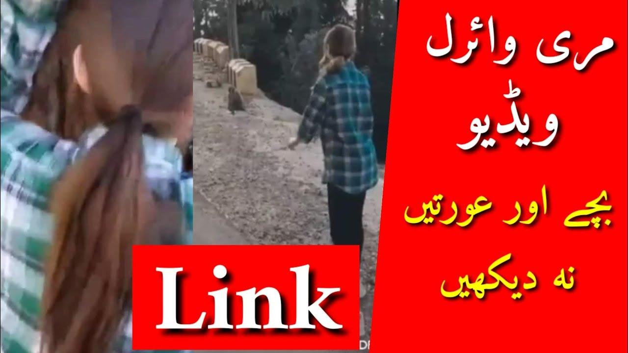 Murree Leaked Video || Murree Viral video link