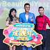 Watsons Ushers Chinese New Year with best #HappyBeautifulYear campaign