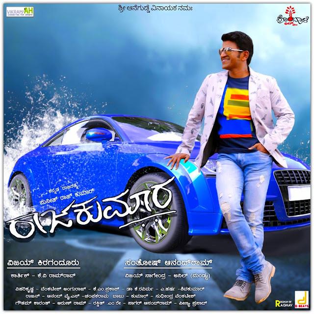 Kannada Mp3 Songs: Raajakumara (2017) Kannada Movie Mp3 Songs