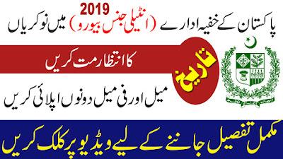 IB Intelligence Bureau Jobs 2019 Various Vanncies   Apply Online From FPSC
