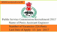 Public Service Commission Recruitment 2017 For Assistant  Engineer Post