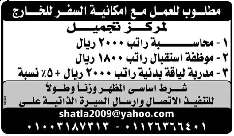 gov-jobs-16-07-21-04-37-46