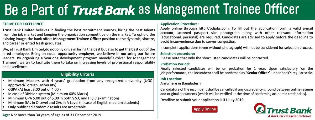 Trust Bank Job Circular 2019 Apply Now Here
