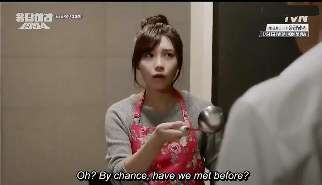 Jung Eunji Drama Korea Reply 1994