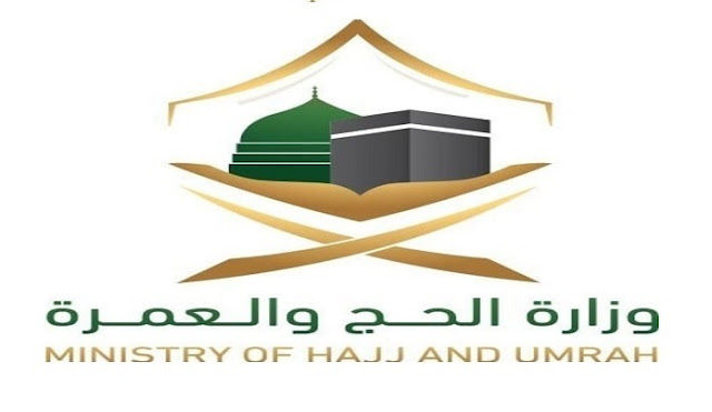 Hajj 1441 is Limited, not exceeding 10,000 Pilgrims, Only for below 65 Years