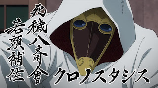 Hellominju.com: 僕のヒーローアカデミア (ヒロアカ)アニメ   クロノスタシス   Chronostasis   SHIE HASSAIKAI   My Hero Academia   Hello Anime !