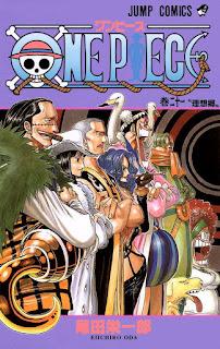 ワンピース コミックス 第21巻 表紙 ルフィいない | 尾田栄一郎(Oda Eiichiro) | ONE PIECE Volumes