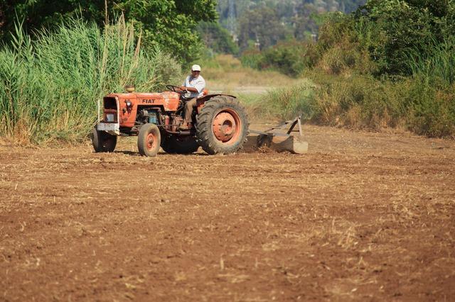 ऑनलाइन किसान पोर्टल