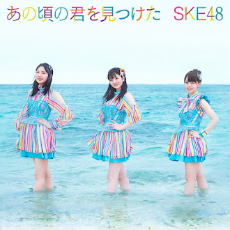 [Lirik+Terjemahan] SKE48 - Ame Nochi Kisekiteki ni Hare (Dengan Ajaibnya Cuaca Cerah Setelah Hujan)
