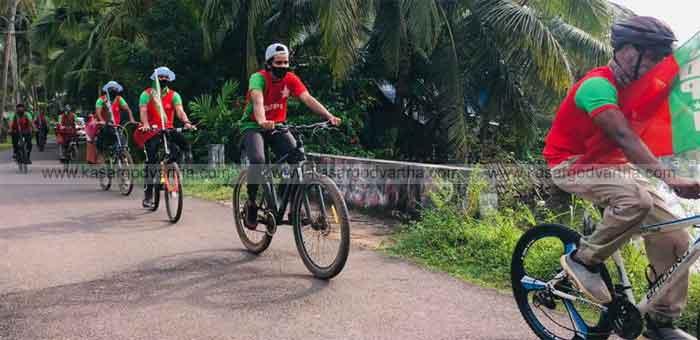 Kasaragod, SDPI cycle tour ended