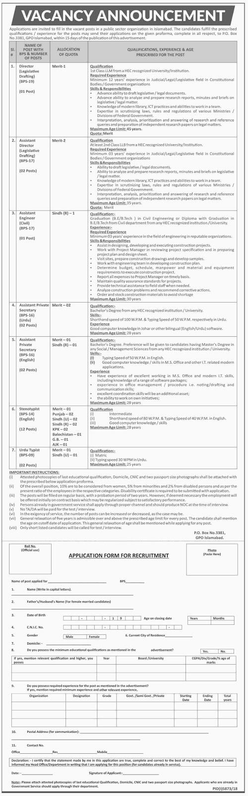 Latest Jobs in Public Sector Organization Islamabad 08 June 2019
