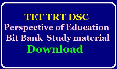 TET TRT DSC Perspective of Education Bit Bank Study material Download /2020/02/TET-TRT-DSC-Perspective-of-Education-Bit-Bank-Study-material-Download.html