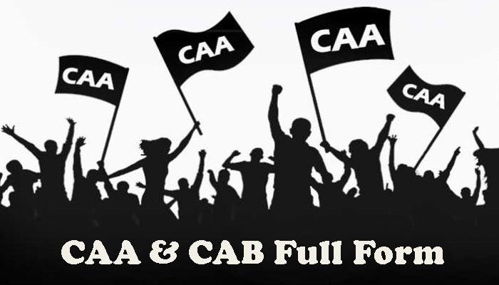 CAA और CAB का फुल फॉर्म - सीएए और सीबीए का क्या मतलब होता है?
