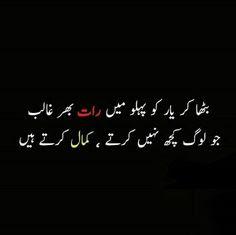 Urdu Poetry Images 2019