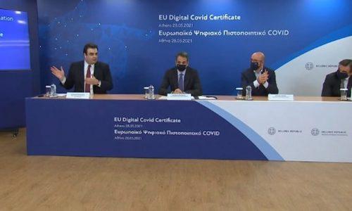 Το ψηφιακό πιστοποιητικό EU Digital COVID Certificate, που θα εφαρμόσει η Ε.Ε. από την 1η Ιουλίου και το οποίο θα διευκολύνει τα ταξίδια για τους Ευρωπαίους πολίτες παρουσιάστηκε το πρωί της Παρασκευής 28 Μαΐου, από τον Υπουργό Ψηφιακής Διακυβέρνησης Κυριάκο Πιερρακάκη, παρουσία του πρωθυπουργού Κυριάκου Μητσοτάκη, του πρόεδρου του Ευρωπαϊκού Συμβουλίου, Σαρλ Μισέλ και του αντιπρόεδρου της Κομισιόν, Μαργαρίτη Σχοινά.