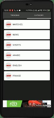 تحميل تطبيق MTV FREE الجديد لمشاهدة القنوات العربية و الاجنبية المشفرة على الاندرويد