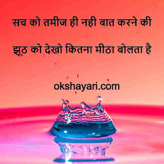 Gulzar Best Shayari