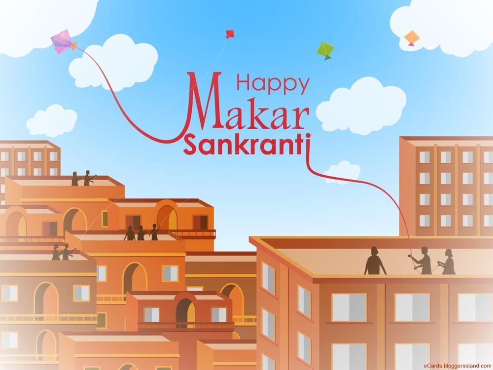 Happy makar sankranti wishes images 2021