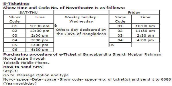 Bangabandhu Novo Theatre