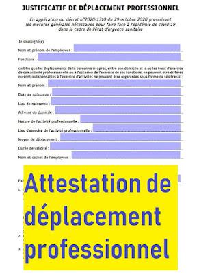 attestation de déplacement dérogatoire employeur