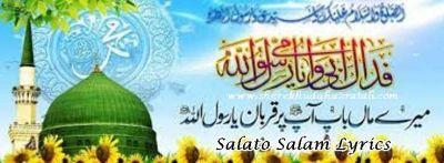 Most Popular Salato Salam Lyrics Collection in Hindi, Urdu, English and Roman Languages | सलातो सलाम लिरिक्स | الصلاة والسلام