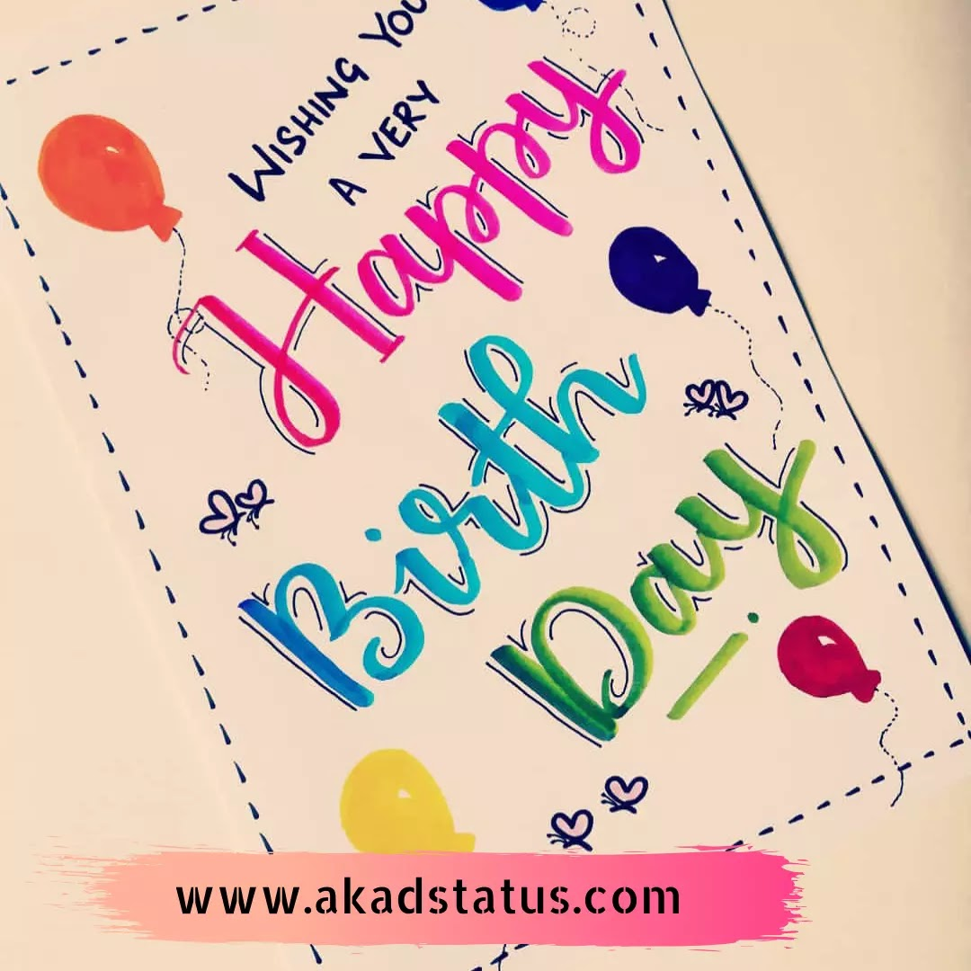 Birthday wishes image for sister, birthday wishes pic, birthday wishes quotes, birthday wishes shayari images