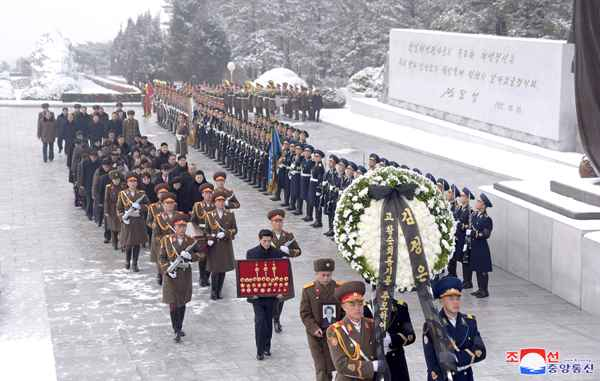State funeral for anti-Japanese revolutionary fighter Hwang Sun Hui