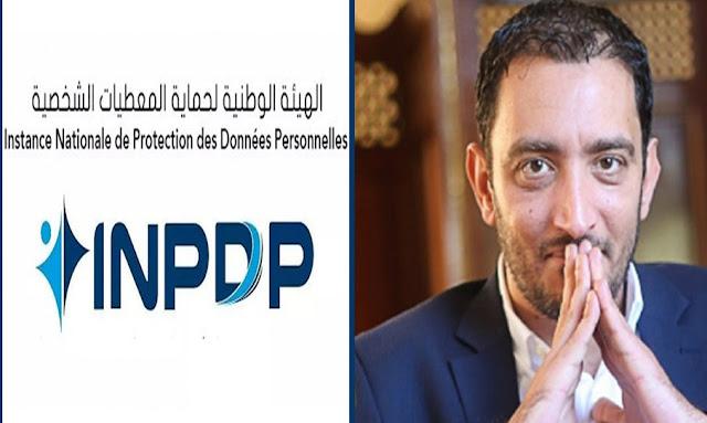 هيئة حماية المعطيات الشخصية تكذب إدعاءات ياسين العياري - INPDP - Yassine Ayari