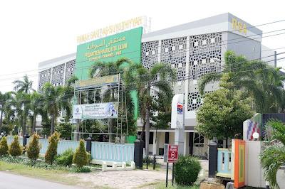 Lowongan Rumah Sakit As-Suyuthiyyah Pesantren Raudlatul Ulum Guyangan Pati Membuka Kesempatan Berkarir Untuk