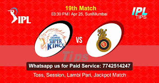 IPL T20 Royal Challengers Bangalore vs Chennai Super Kings 19th Match Who will win Today? Cricfrog