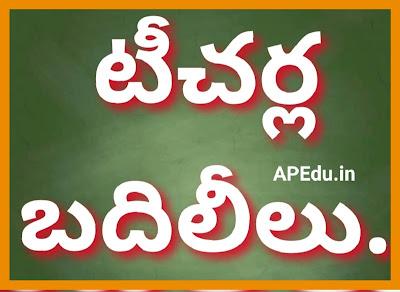 Teachers Transfers