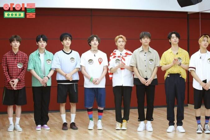 Episode Idol Room dengan Rating Tertinggi