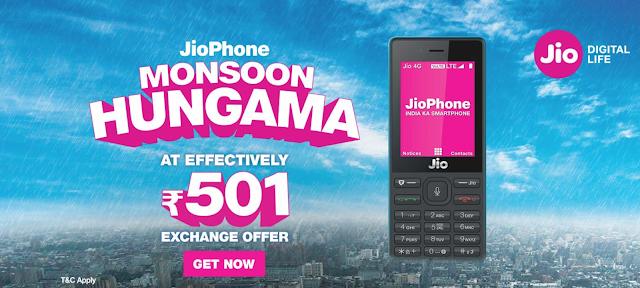 Jio phone exchange offer 2019