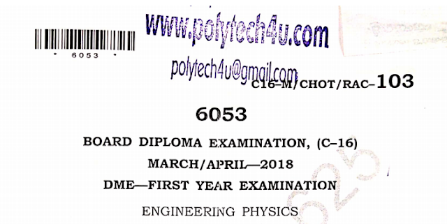 SBTET AP C16 ENGINEERING PHYSICS PREVIOUS QUESTION PAPER