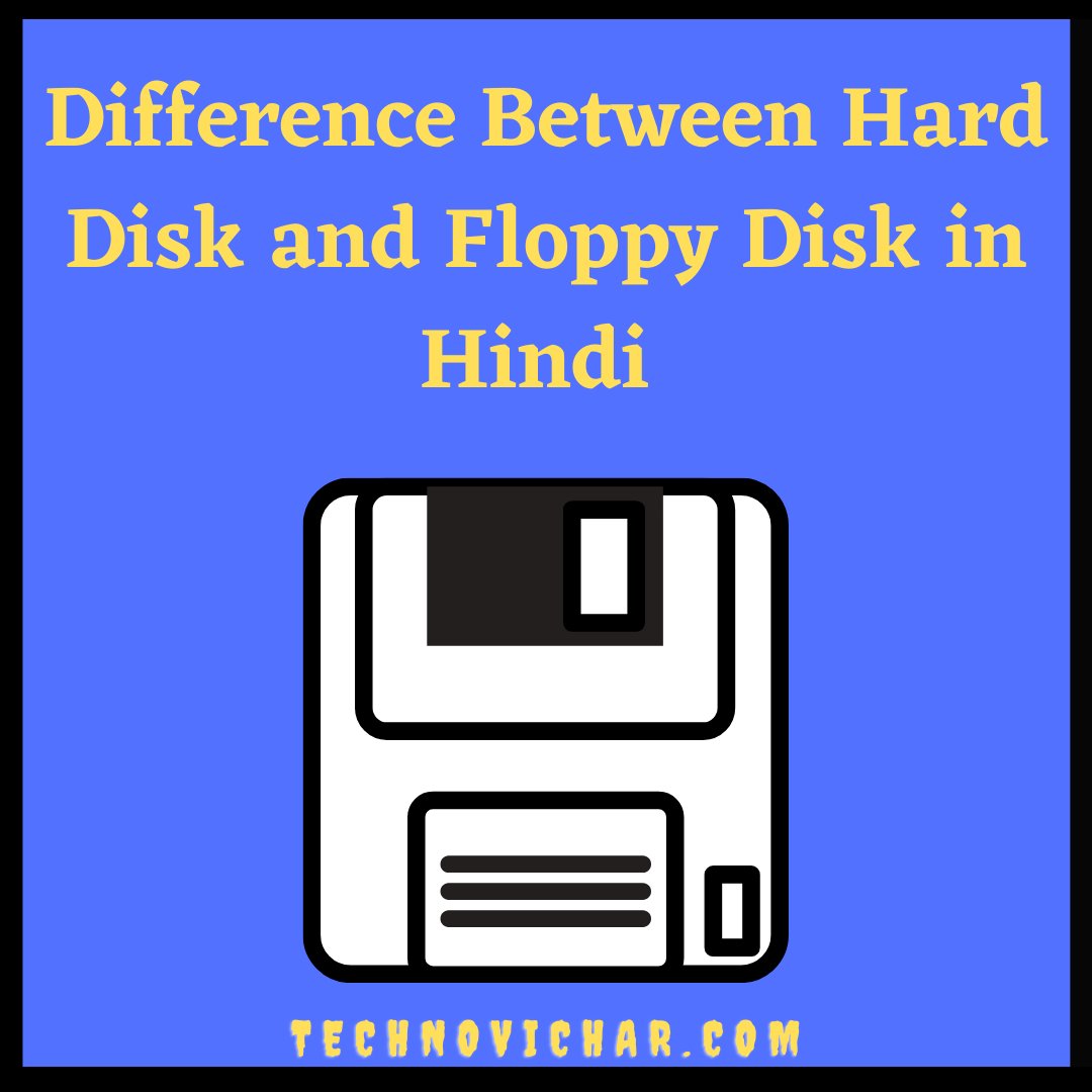 Difference_Between_Hard_Disk_and_Floppy_Disk_in_Hindi