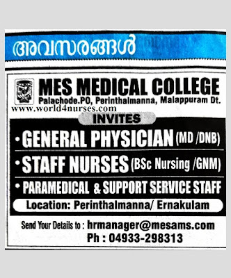 MES MEDICAL COLLEGE STAFF NURSES & OTHER POSTS RECRUITMENT 2021