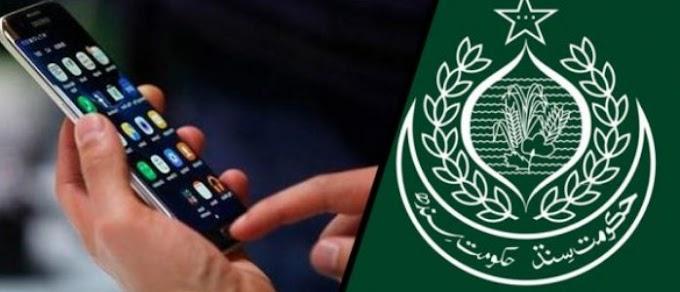 Indus 9, 10 Maharam wrote to suspend cellular service