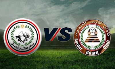 شاهد مباراة حرس الحدود وطلائع الجيش بث مباشر 25-9-2020 قي الدوري المصري
