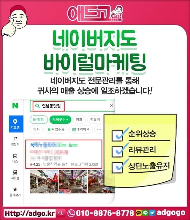 인천커튼월시공
