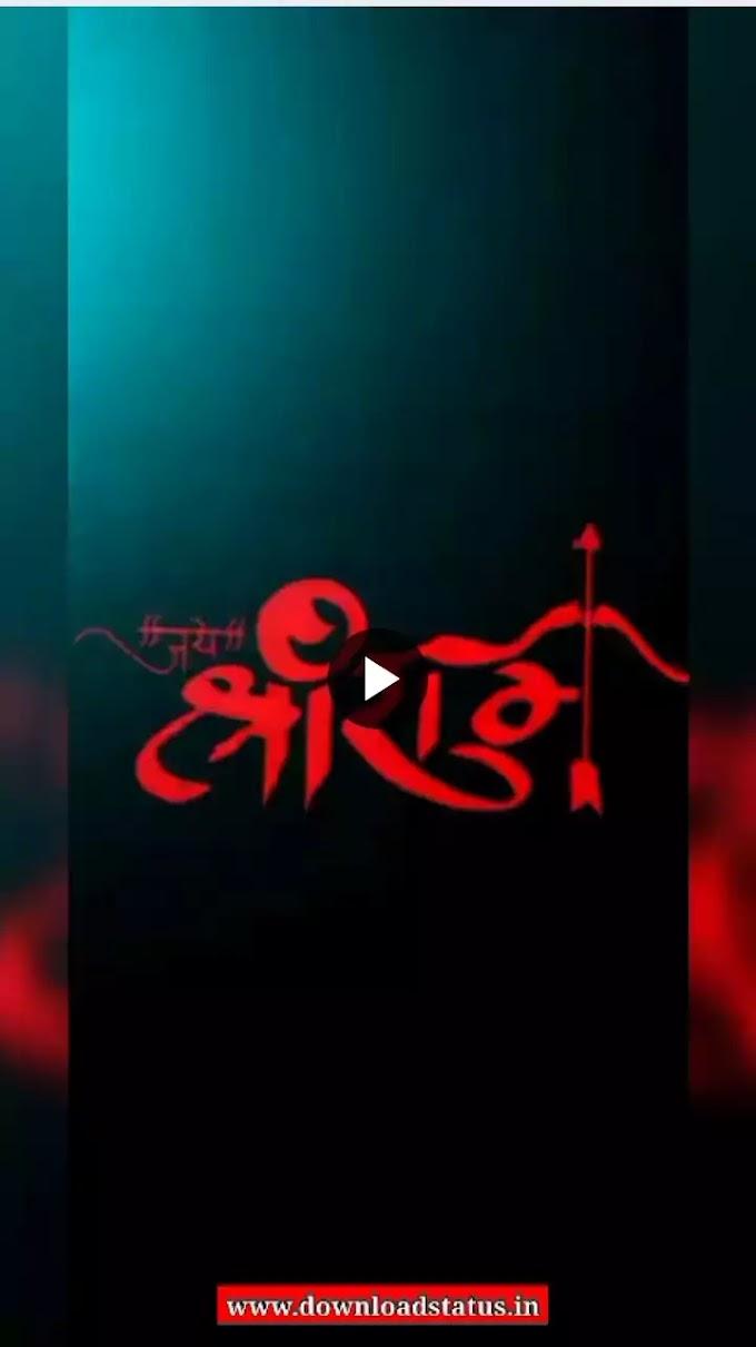2021 Best Shri Ram Navami Whatsapp Status Video Download