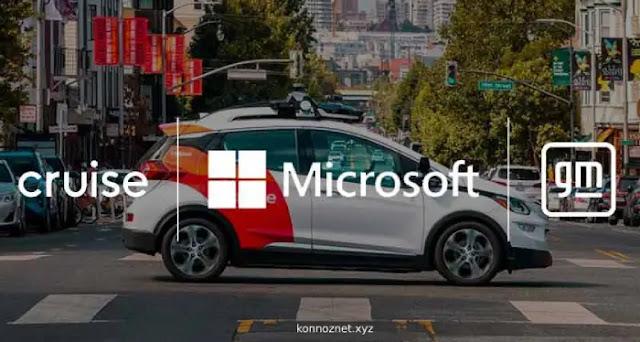 تستثمر Microsoft في Cruise