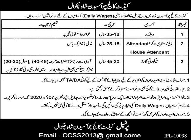Pakistan Army Cadet College Chakwal Latest Jobs in Pakistan For Middle, Matric Base Candidates Jobs 2021