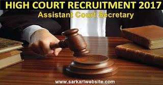 Assistant Court Secretary