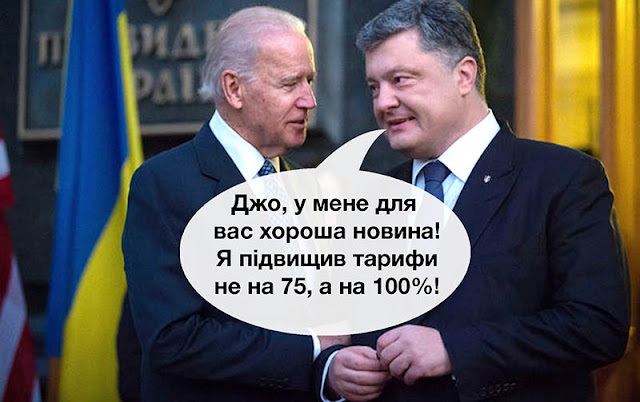 %25D0%2594%25D0%2596%25D0%259E_ukr.jpg