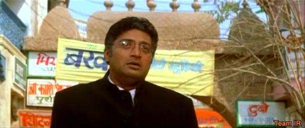 Watch Online Hollywood Movie Indra The Tiger (2002) Hindi Dubbed BluRay On Putlocker
