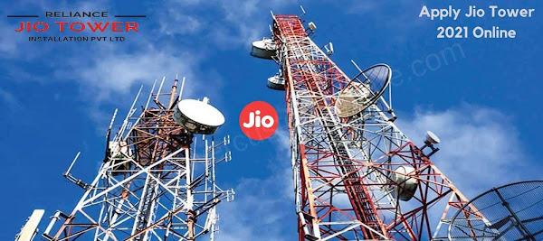 Apply Reliance Jio Tower Installation Online - Jio tower installation monthly rent